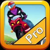 Street Racer Pro racer