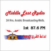 Middle East Radio.