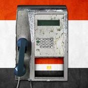 دليل الهاتف المصري