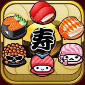 Yum Yum Sushi Puzzle sushi menu book