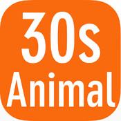 30s Guess Animal : Free Animal Quiz Fun Game