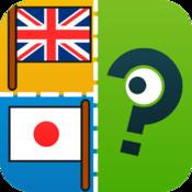 QuizCraze Flags - Trivia Game Logo Quiz