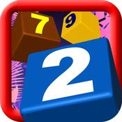 Blocks Shooter : Fun And Addictive Puzzles