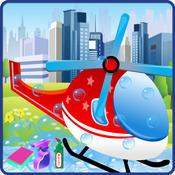 Helicopter Wash Salon Cleaning & Washing Simulator