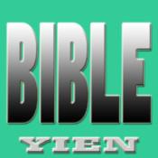 Bible*