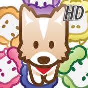 Puppy Power HD