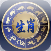 Chinese Astrology HD