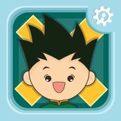 Quiz Word Hunter X Hunter Edition - Best Manga Trivia Game Free hunter