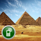 Egypt Caller ID كاشف الأرقام الأرقام