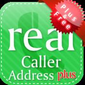 Real Caller find mobile number: Phone number + Name + Address. من هو المتصل بلس : إسم رقم و عنوان هوية الجوال