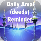 Daily Amal (deeds) Reminder.Daily Prayer Reminder for Muslim. simple reminder program