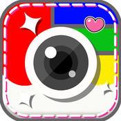 Cute Framez v1 google photo editor