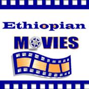 Ethiopia Films