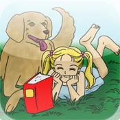 Visual Reading