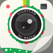 StoryCam for WeChat wechat
