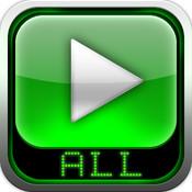 AVI, FLV, WMA, MPEG, RMVB, MP4 Player mpeg4 to psp video