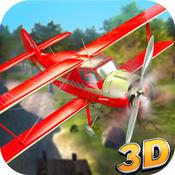 RC Airplane Simulator 3D simulator