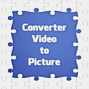 Video To Photo Converter real video converter