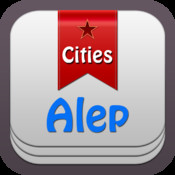 Alep Offline Map Travel Guide
