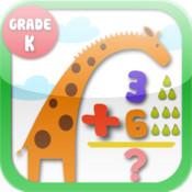 Kids Math-Addition Worksheets(Kindergarten) free fraction worksheets