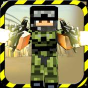 Minecraft Pocket Edition with Minecraft 3D Skin Exporter (PC Edition) - Multiplayer for Minecraft PE minecraft pocket
