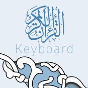 Quran Keyboard