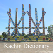 Kachin dictionary