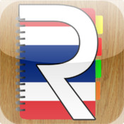 Thai.English - My New Language: Learn Thai App
