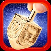 Dreidel Match 3 Free Chanukkah Games - Jewish Holidays Addicting Fun
