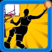 Shooting Hoops Pro Basketball Game