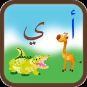 Arabic Learning for Kids and Adults (تعليم عربي للاطفال)