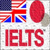 @ IELTS