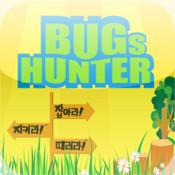 Bugs Hunters