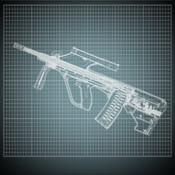 Engineer : Weapons ballistic howitzer weapons