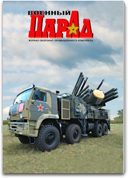 Military Parade. Russian language edition