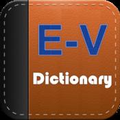 English Vietnamese Pocket Dictionary