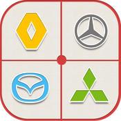 Car Logo Quiz! - Guess The Cars