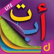 Quran Teacher, Kids` Basic Quran Learning Book, Qurani Qaida