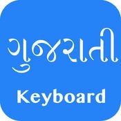 Gujarati Keyboard - Custom Keyboard touch screen keyboard