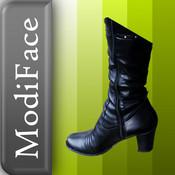 Boots boots ninja