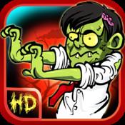 Z Zombie Escape Pro