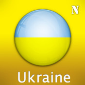 Ukraine Travelpedia organized