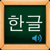 Korean Phonetic Symbols