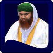 Haji Imran Attari (Islamic Scholar)