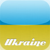 Country Facts Ukraine - Ukrainian Fun Facts and Travel Trivia