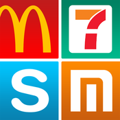 Guess The Logo - Logo Quiz 2000 logos