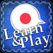 Learn&Play Japanese ~easier & more fun! This quick, powerful gaming method is better than flashcards, uses native speaker with words in useful topic groups and also doubles as a handy translation tool.