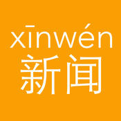 Pinyin News - Read news, learn Chinese, improve your reading skills, prepare for HSK test.