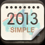 2013 Australia Calendar : Simple 3d max2008 calendar