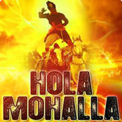 Hola Mohalla Images & Messages / Latest Messages / Punjabi Festival Messages